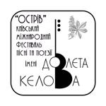 Остров - Киевский международный фестиваль песни и поэзии имени Довлета Келова